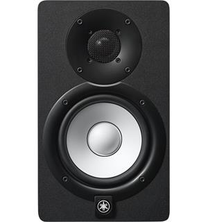 Yamaha HS5 Studiomonitor (stk) sort finish